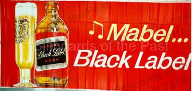 Billboards of the Past » Carling Black Label